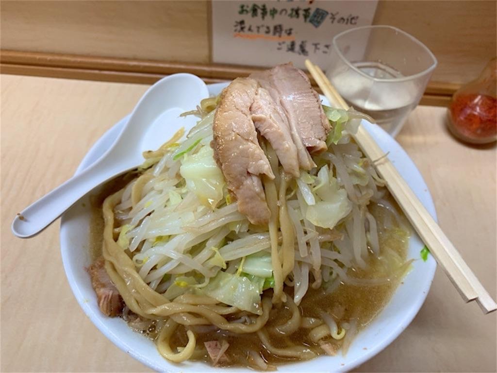 f:id:mionakayama:20191228152321j:image