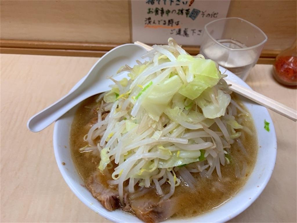 f:id:mionakayama:20191228152325j:image