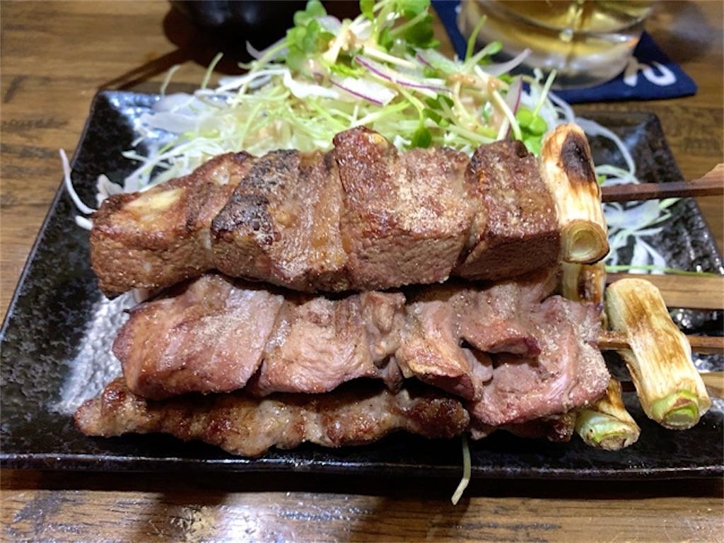 f:id:mionakayama:20200126150906j:image