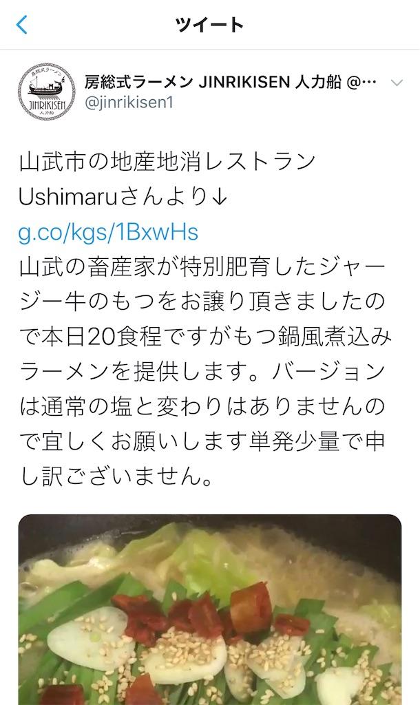 f:id:mionakayama:20200226135903j:image