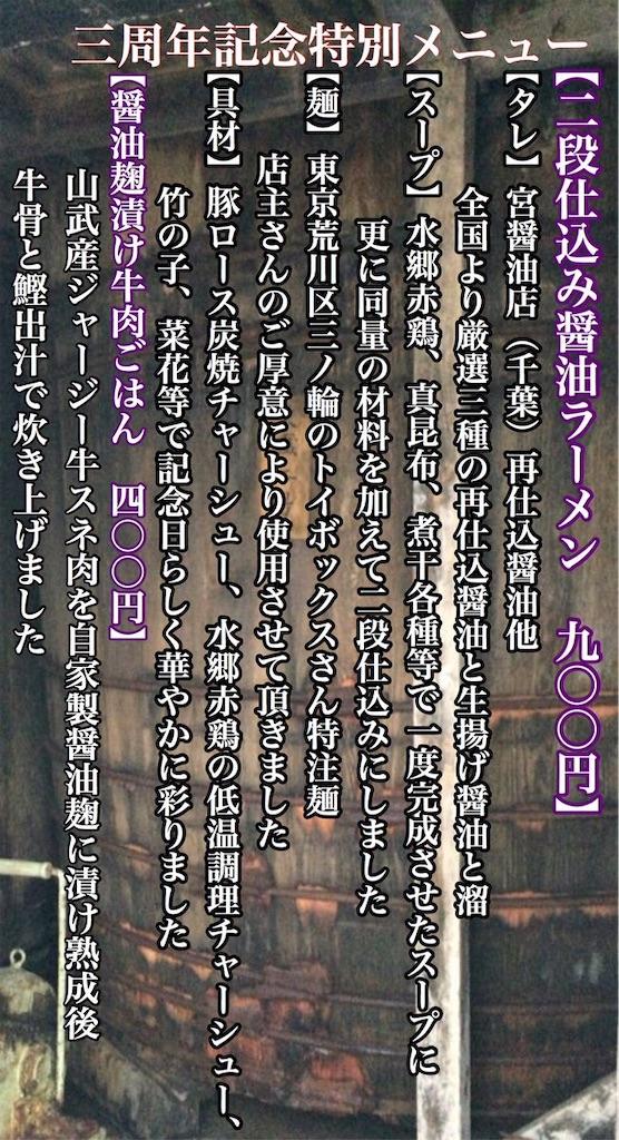 f:id:mionakayama:20200308165519j:image