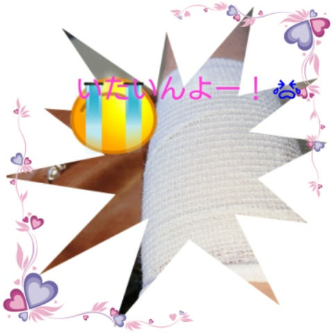 f:id:mionax:20200606151031j:plain