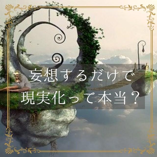 f:id:mioq:20210604071313j:image