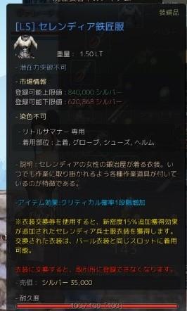 f:id:miosuhara:20160706060827j:plain