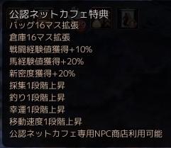 f:id:miosuhara:20160706061500j:plain