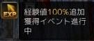 f:id:miosuhara:20160706222245j:plain
