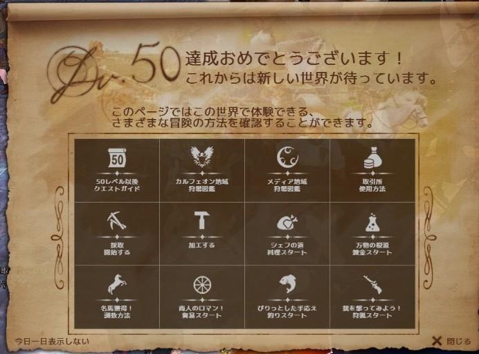 f:id:miosuhara:20160706222433j:plain