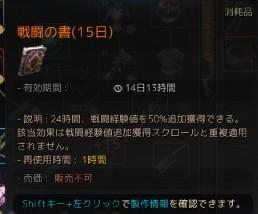 f:id:miosuhara:20160708192320j:plain