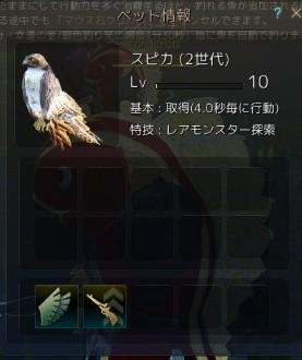f:id:miosuhara:20160812004232j:plain