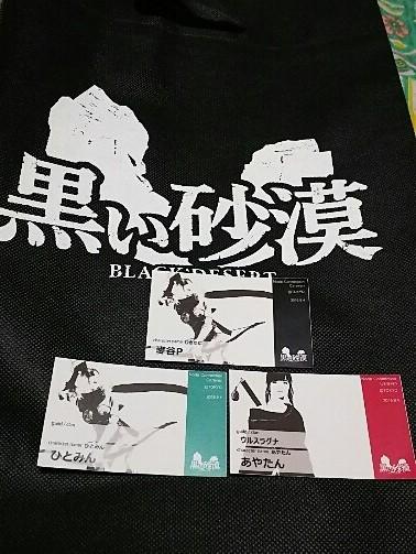 f:id:miosuhara:20160904221043j:plain