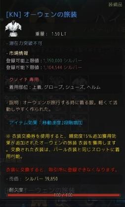 f:id:miosuhara:20160916214653j:plain