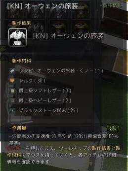 f:id:miosuhara:20160916232527j:plain