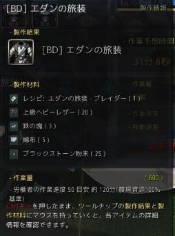 f:id:miosuhara:20160918151957j:plain
