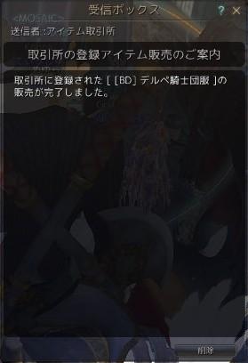 f:id:miosuhara:20160923011228j:plain