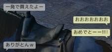 f:id:miosuhara:20160923014749j:plain