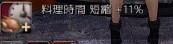 f:id:miosuhara:20160923221639j:plain