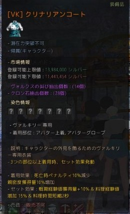 f:id:miosuhara:20160923221744j:plain