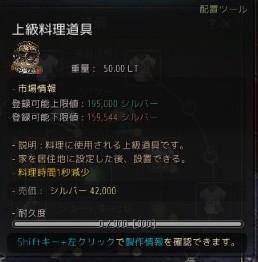 f:id:miosuhara:20160923221806j:plain