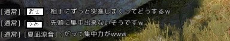 f:id:miosuhara:20161003232909j:plain