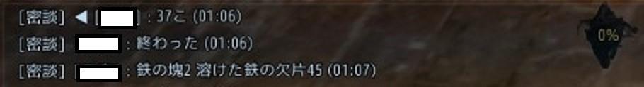 f:id:miosuhara:20161006024747j:plain