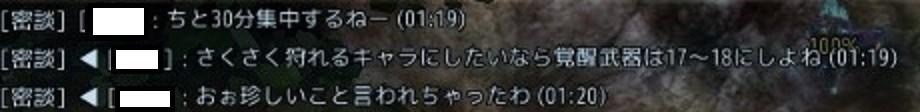 f:id:miosuhara:20161008034451j:plain