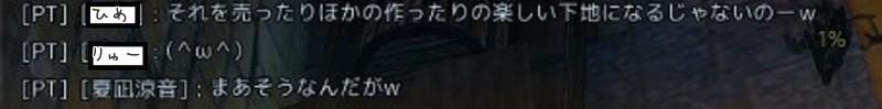 f:id:miosuhara:20161008163935j:plain