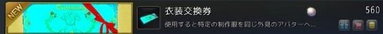 f:id:miosuhara:20161013105413j:plain