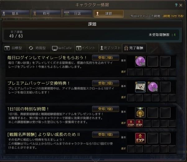 f:id:miosuhara:20161013125406j:plain