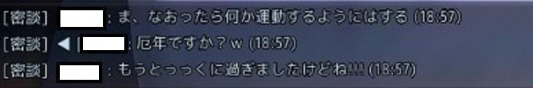 f:id:miosuhara:20161014063741j:plain