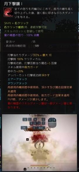 f:id:miosuhara:20161018211549j:plain