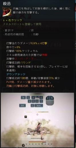 f:id:miosuhara:20161018211645j:plain