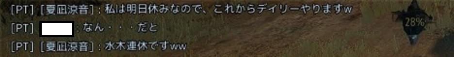 f:id:miosuhara:20161020075126j:plain