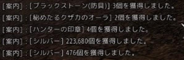 f:id:miosuhara:20161026234708j:plain