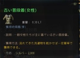 f:id:miosuhara:20161027122803j:plain