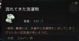 f:id:miosuhara:20161027122821j:plain