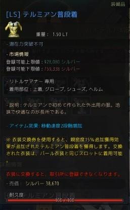 f:id:miosuhara:20161027213433j:plain