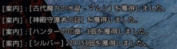 f:id:miosuhara:20161029224353j:plain