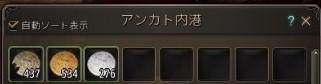 f:id:miosuhara:20161110074628j:plain