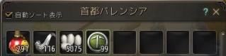 f:id:miosuhara:20161111094950j:plain