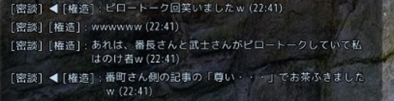 f:id:miosuhara:20161117044641j:plain