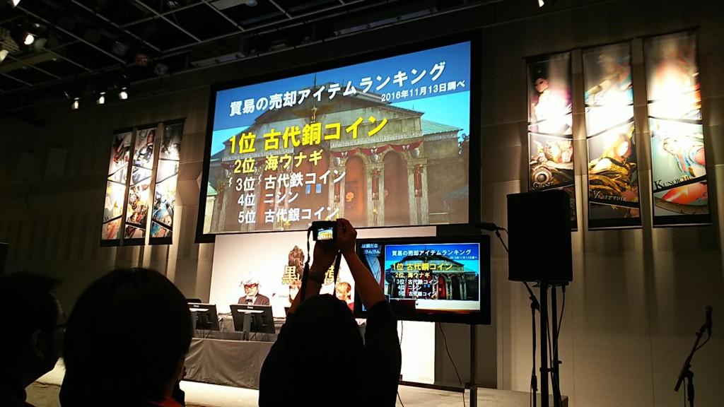 f:id:miosuhara:20161120115925j:plain