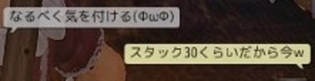 f:id:miosuhara:20161126194546j:plain