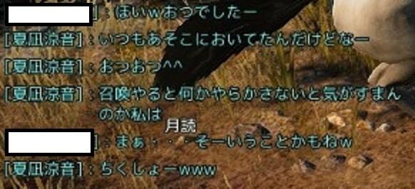 f:id:miosuhara:20161226170239j:plain