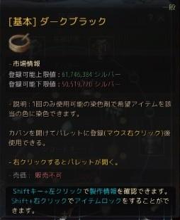 f:id:miosuhara:20161226175127j:plain