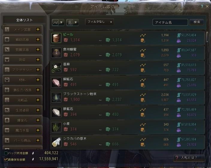 f:id:miosuhara:20161226175145j:plain