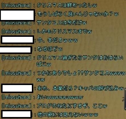 f:id:miosuhara:20161230172208j:plain