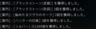 f:id:miosuhara:20170103175924j:plain
