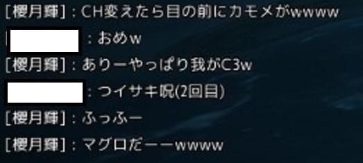 f:id:miosuhara:20170103230412j:plain