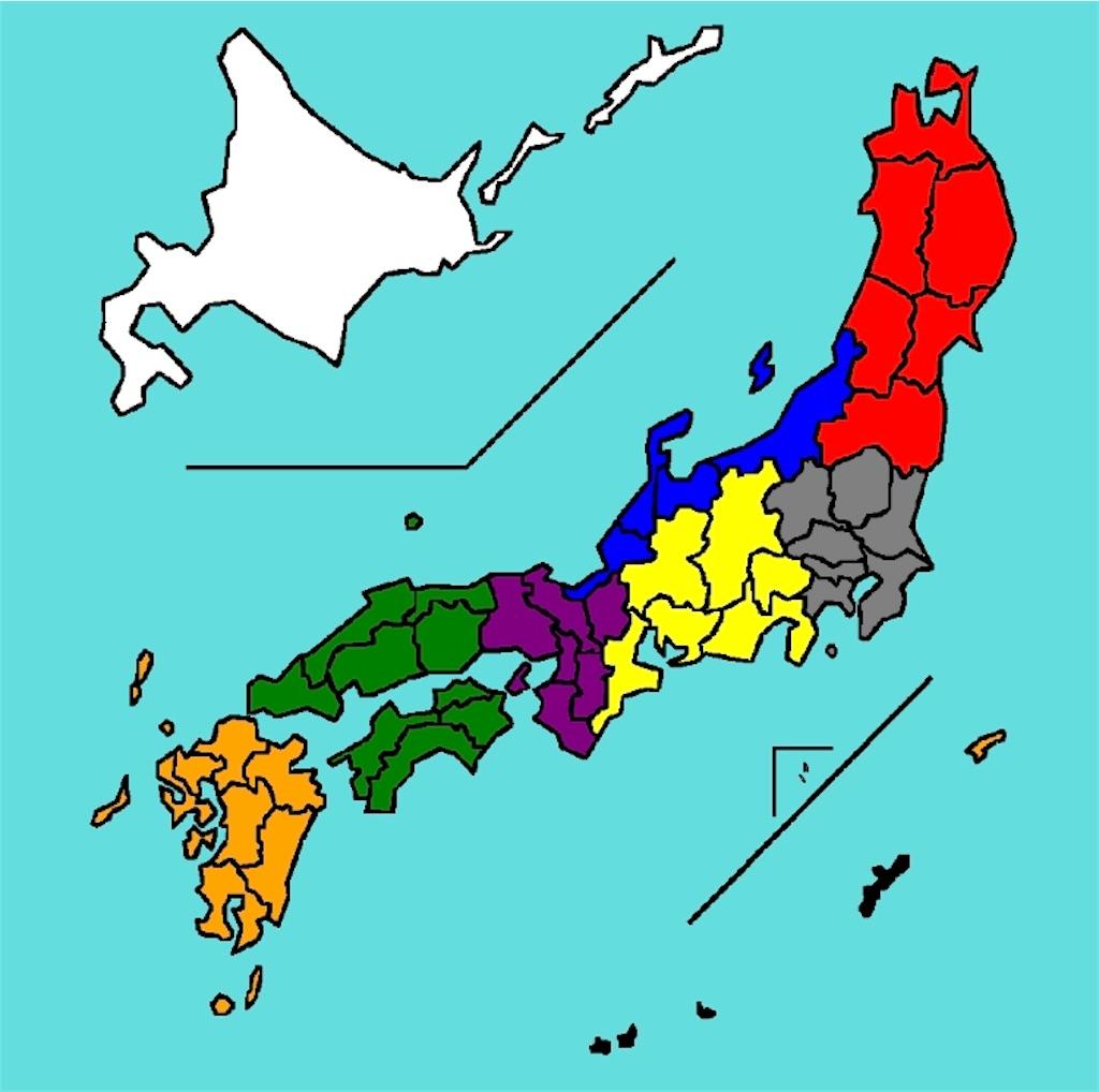 f:id:miotsukushiQ:20200622011213j:image