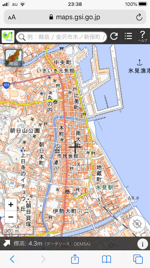 f:id:miotsukushiQ:20200627233912p:image